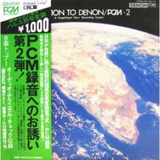 Invitation To Denon / PCM Recording 2