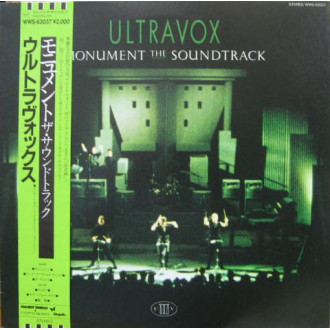 Monument The Soundtrack