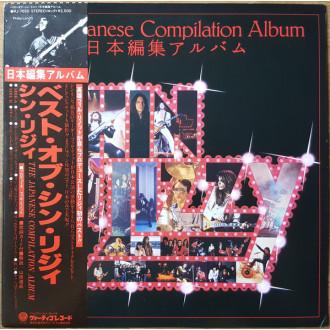 The Japanese Compilation Album