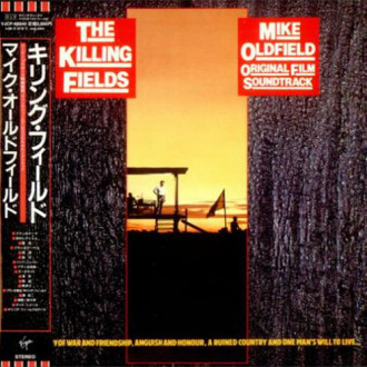 The Killing Fields (Original Film Soundtrack)