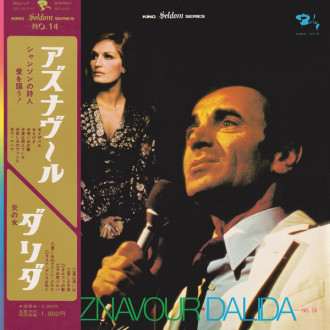 Seldom In Aznavour And Dalida - N° 14